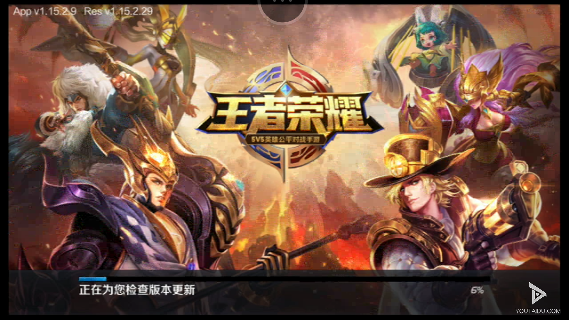 Screenshot_2016-11-18-01-59-27_com.tencent.gamestation.control.png