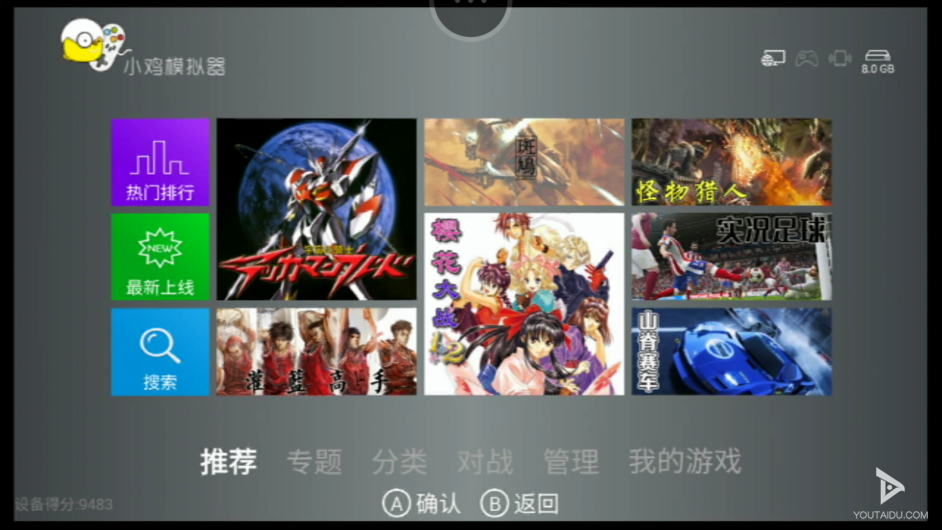 Screenshot_2016-11-18-11-03-51_com.tencent.gamestation.control.png