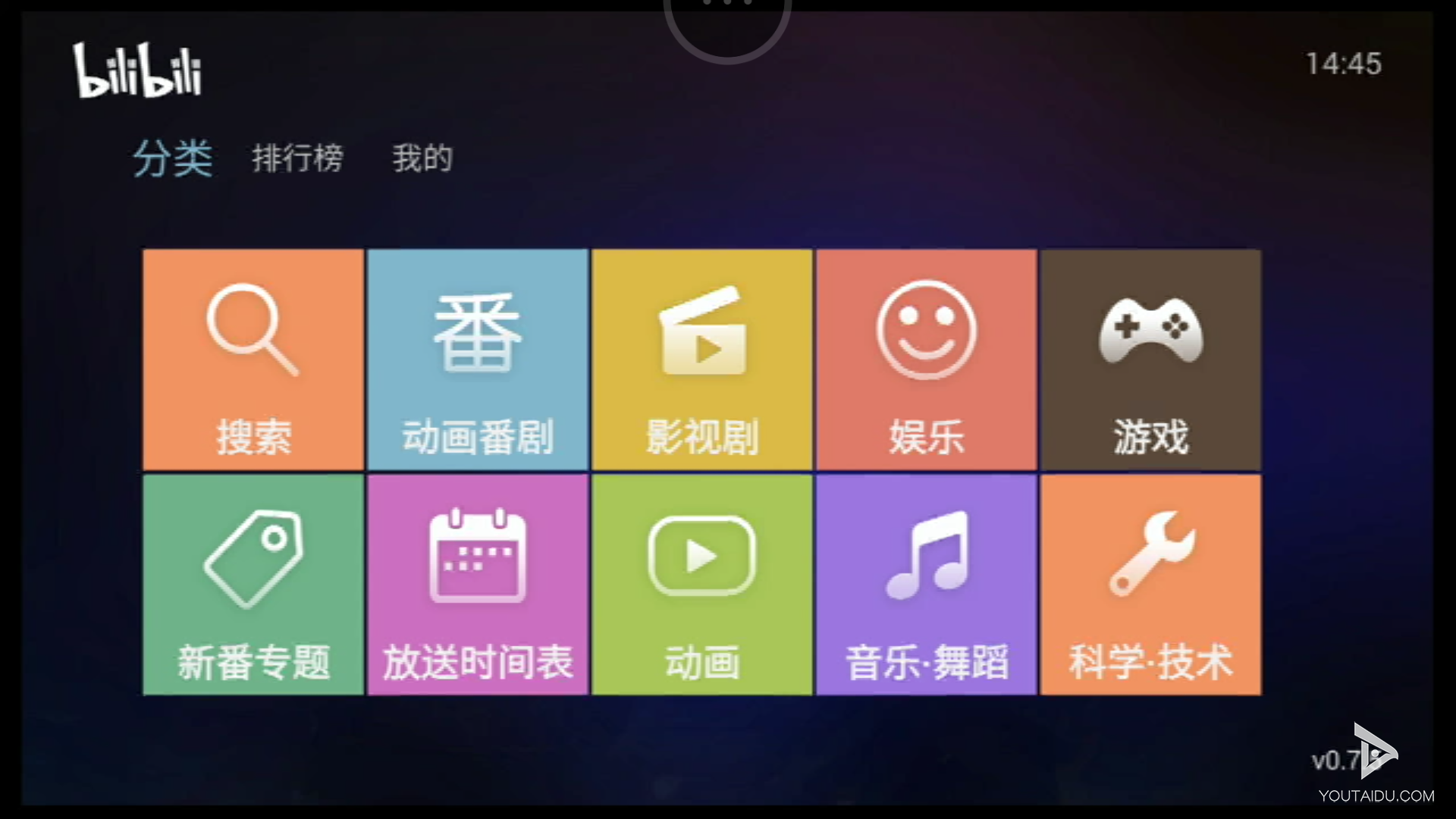 Screenshot_2016-11-18-14-45-10_com.tencent.gamestation.control.png