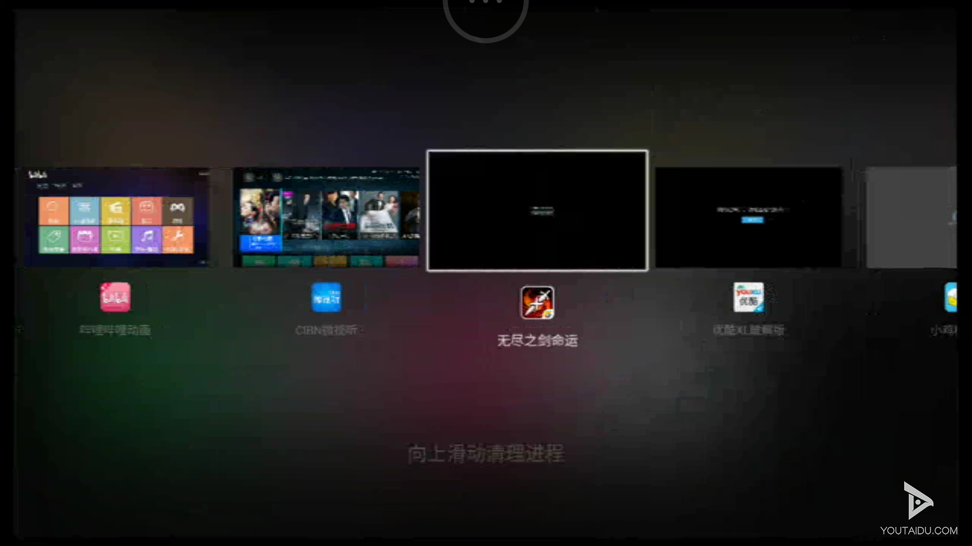 Screenshot_2016-11-18-14-46-57_com.tencent.gamestation.control.png