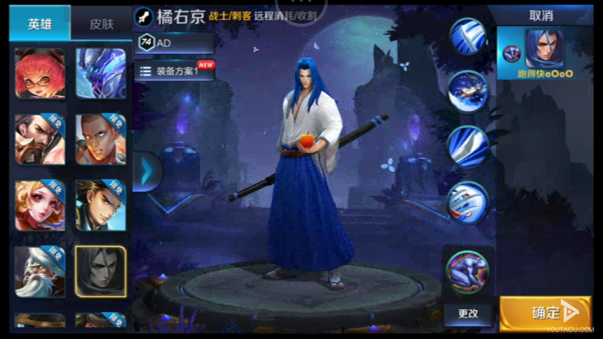 Screenshot_2016-11-18-14-55-09_com.tencent.gamestation.control.png