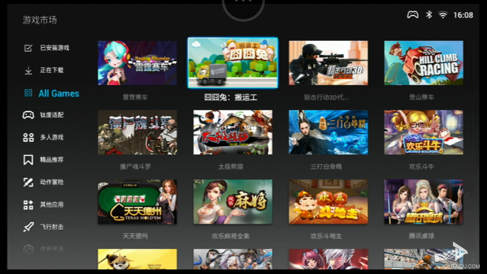 Screenshot_2016-11-18-16-09-03_com.tencent.gamestation.control.png