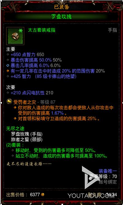 E`HI$TTM`5_O]%)6{VVN7.png